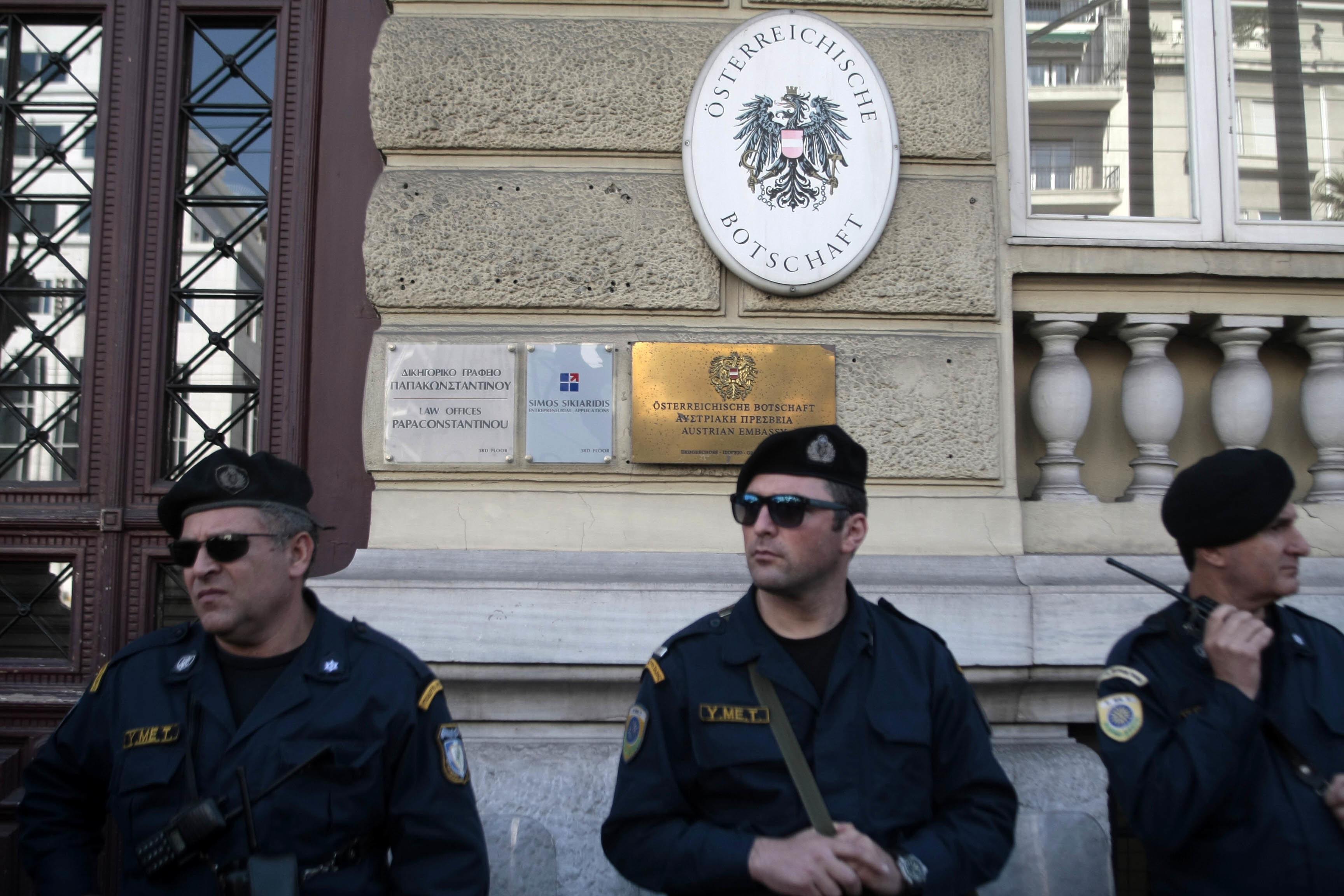Εισβολή του «Ρουβίκωνα» στην αυστριακή πρεσβεία