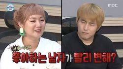 """""""쌈디의 팬이었다"""" 박나래 말에 기안84가 보인 씁쓸한"""