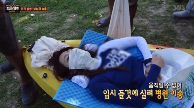 에이핑크 김남주가 '정글의 법칙' 도중 급성 목디스크로 병원에 실려 갔다