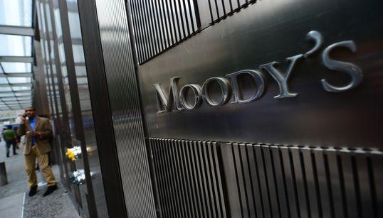 Υποβάθμιση του αξιόχρεου της Τουρκίας από τους οίκους αξιολόγησης Moody's και