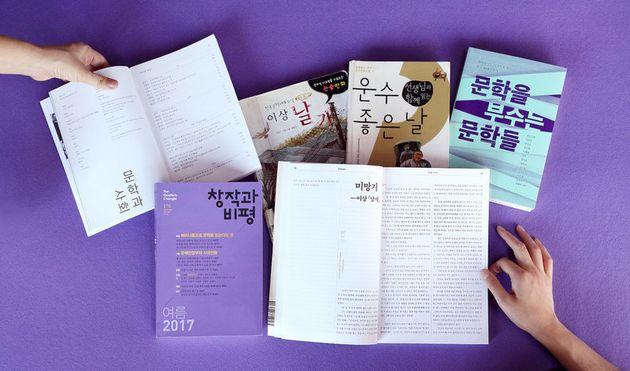 문학계에서는 최근 '고전'이라고 불릴 만큼 널리 알려진 작품을 여성주의 입장에서 다시 읽거나, 다시 풀어쓰는 작업이 시도되고 있다. 지난해 <창작과 비평>...
