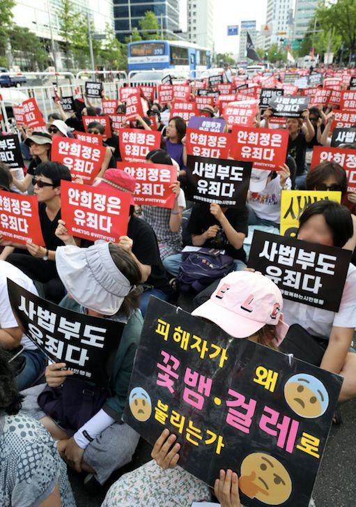 """김지은이 법원을 향해 """"왜 안희정에게는 묻지 않았느냐?""""며 던진 질문"""