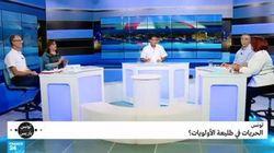 Les moments forts du débat de France 24 arabic sur le rapport de la
