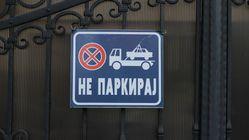 Τα κυριλλικά η επίσημη γλώσσα γραφής δια νόμου στη