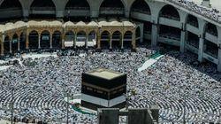 Plus de 2 millions de musulmans entament le hajj en Arabie