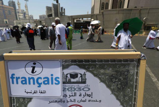 A La Mecque, une brigade de traducteurs au service des