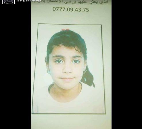 Oran: Salsabil, 8 ans, kidnapée samedi, retrouvée