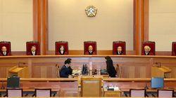 대법원이 헌법재판소 내부정보 빼돌린 정황이
