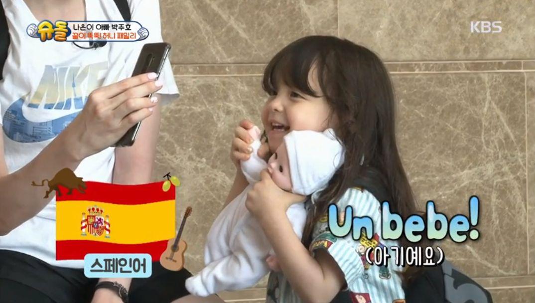 박주호·안나 부부가 보여준 '언어교육