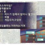 숨만 쉬면 '성차별 발언' 내뱉는 한국 남성
