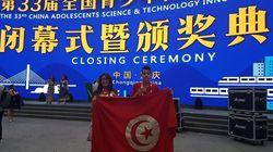 Ces jeunes inventeurs tunisiens remportent le deuxième prix dans un concours en
