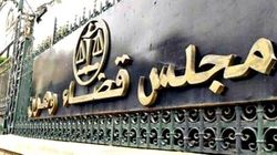 L'affaire de Salsabil trouvée morte à Oran : deux personnes