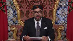 L'éducation et la jeunesse au coeur du discours royal du 20 août (TEXTE INTÉGRAL)