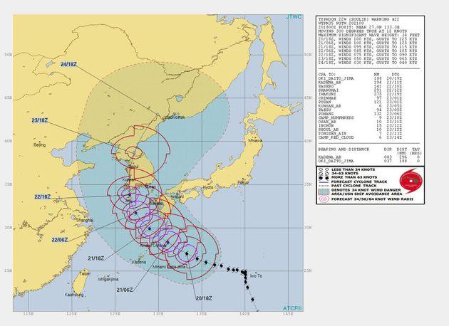 미국 합동태풍경보센터(JTWC)의 21일 오전 6시 발표 태풍 '솔릭'의 예상
