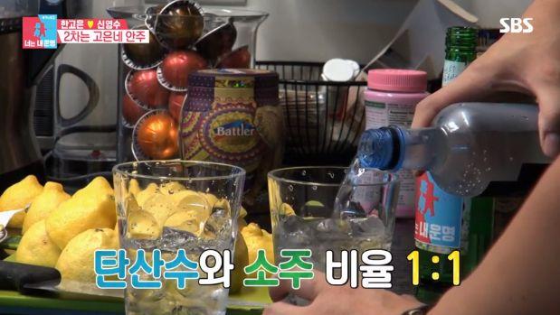 소주 7~8병도 거뜬해진다는 한고은표 '레몬 소주'