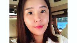 신지가 DJ DOC 이하늘의 결혼 소식에 장문의 글을