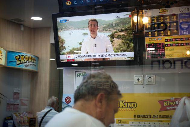 «Οι Έλληνες όντως δεν είναι λωτοφάγοι»: Πώς αντέδρασαν τα κόμματα στο διάγγελμα του Αλέξη