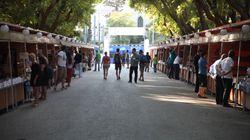 47ο Φεστιβάλ Βιβλίου στο Ζάππειο με αφιέρωμα στη Μελοποιημένη