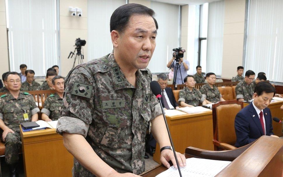 박근혜는 국회 탄핵 날 기무사령관을 청와대로 불러 무엇을 지시했나