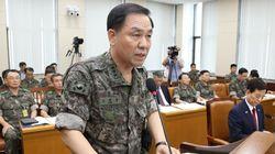 박근혜는 국회 탄핵 날 기무사령관을 청와대로 불러 무엇을
