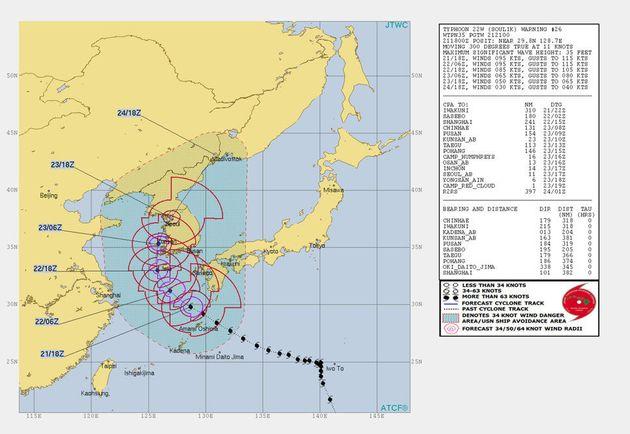 미국 합동태풍경보센터(JTWC)가 22일 오전 6시 현재 예측한 태풍 '솔릭'의 예상