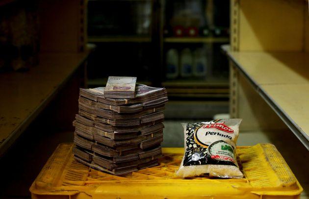 쌀 1kg은 250만