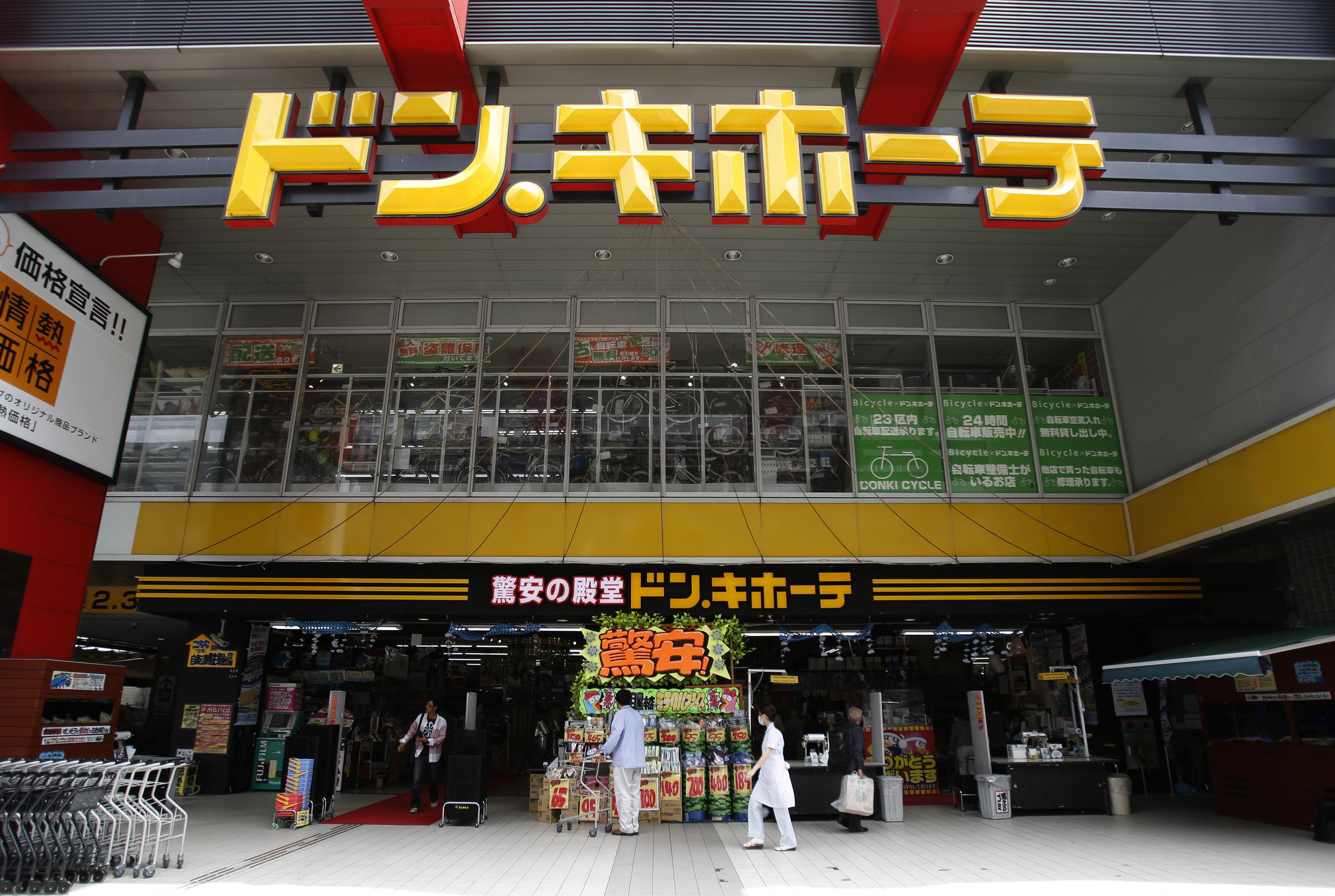 일본 돈키호테가 시부야에 지상 28층 규모 쇼핑 콤플렉스를