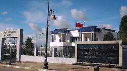 Scandale des masters à 40.000 dirhams à Fès: Transparency Maroc suspend son SG
