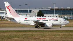 Afek Tounes dénonce la dégradation du service de Tunisair et appelle à des mesures