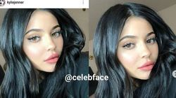 Instagram Account Celebface Exposes Stars Who Edit Their