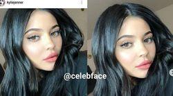Ce compte Instagram montre comment les célébrités retouchent leurs