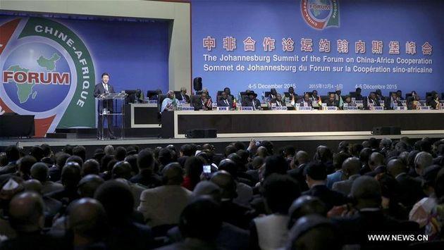 Partenariat : le 3ème Forum sur la coopération sino-africaine les 3 et 4 septembre à