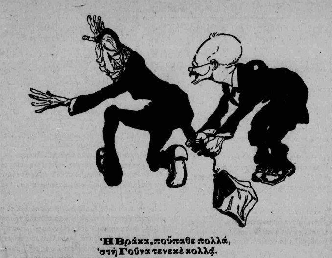 13 εικόνες και σκίτσα εποχής για τον Ελευθέριο Βενιζέλο, που γεννήθηκε σαν