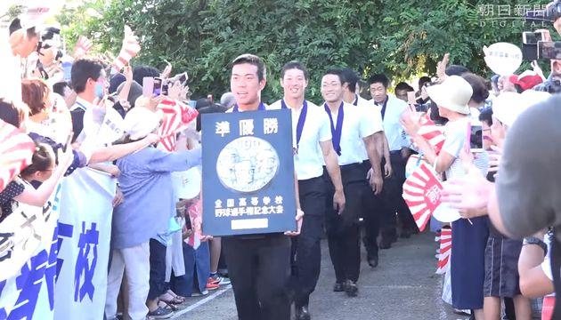 카나아시 농고 선수들을 환영하는 지역