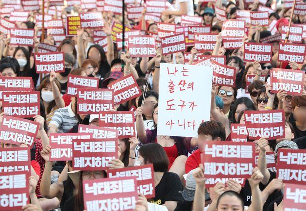 7일 오후 서울 광화문광장에서 여성시민사회단체 회원들이 집회를 열고 낙태죄 폐지를 촉구하고