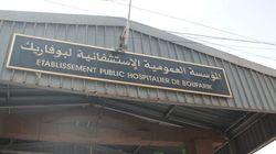 Le ministère de la Santé confirme 41 cas de
