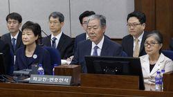 항소심 재판부가 박근혜에 25년 선고하면서 한