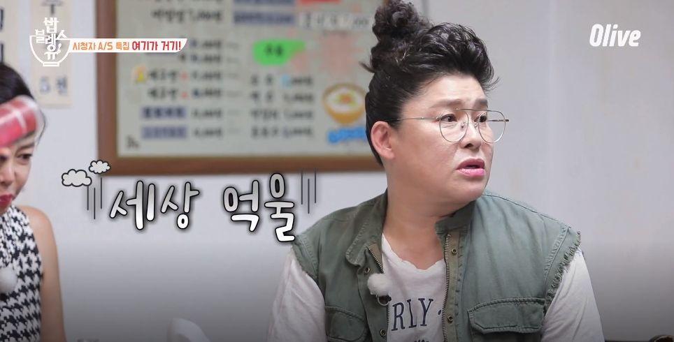 이영자가 '맛집 협찬 의혹'에 억울함을