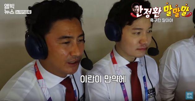 김정근 MBC 캐스터가