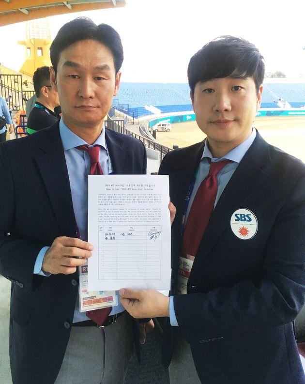 최용수 전 감독과 배성재 SBS