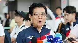 AG 대한민국 선수단이 아시아올림픽평의회에 공식