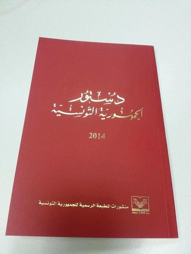 La Constitution tunisienne, une source d'inspiration pour la Corée du