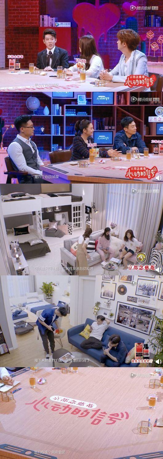 '하트시그널' 중국판 제작, 26일 첫방송...韓인기