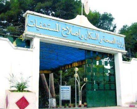 Choléra: l'eau de source de Sidi El Kebir à Tipaza interdite à la