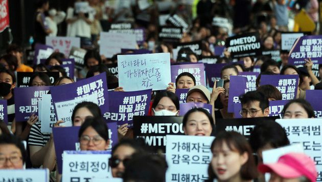 지난 14일 오후 서울 마포구 서울서부지법 앞에서 불꽃페미액션 회원들이 비서 성폭행 혐의로 재판에 넘겨진 안희정 전 충남지사에 대한 1심 무죄 선고를 규탄하는 집회를 열고