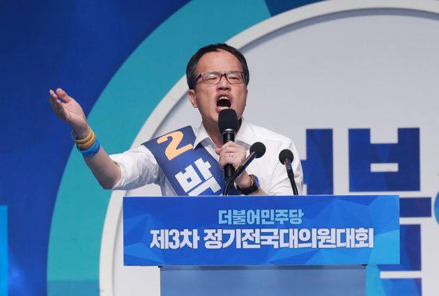 최고위원 1위 박주민이 민주당을 '냄비 속 개구리'에 비유하며 내린