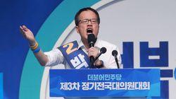 최고위원 1위 박주민이 민주당을 '냄비 속 개구리' 비유하며 내린