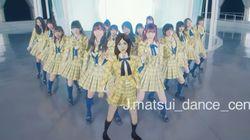 AKB48이 뮤직비디오에서 마츠이 쥬리나를 CG로