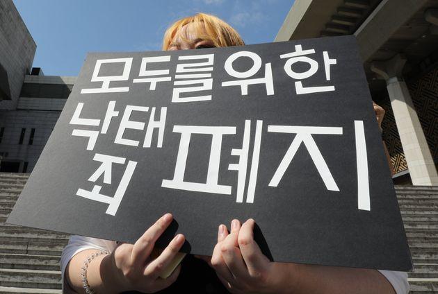 지난 2017년 9월 28일 오전 서울 광화문 세종문화회관 앞 계단에서 열린 기자회견에서 낙태죄 폐지와 안전한 임신중절 보장 등을 정부에 요구하고