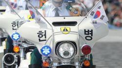 군대 내 경찰임무 담당하는 '헌병'(憲兵)의 이름이